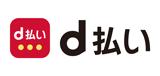 ロゴ:d払い