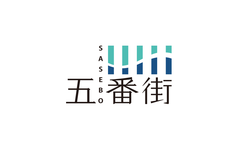 アイキャッチ:【させぼラボ主催】SASEBO 夜直しパーティ 秋の陣}