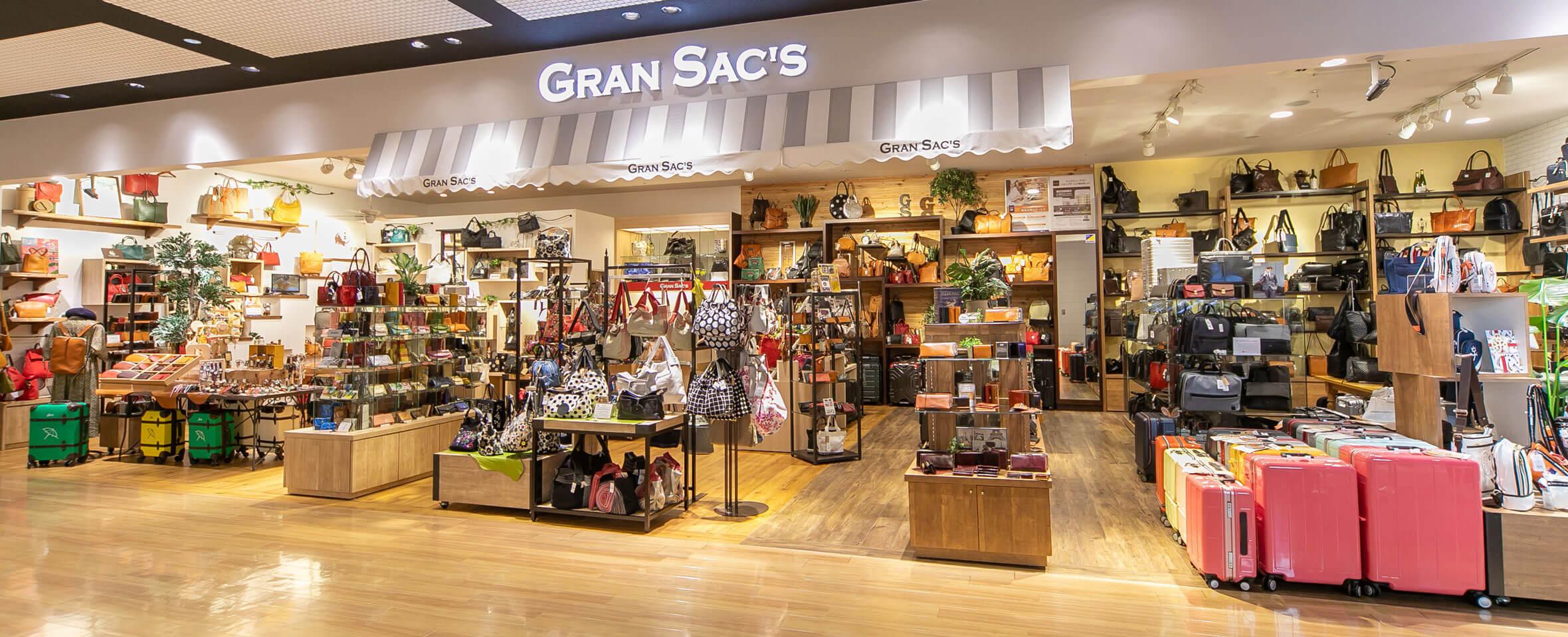 写真:GRAN SAC'S