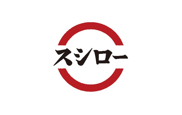 ロゴ:スシロー