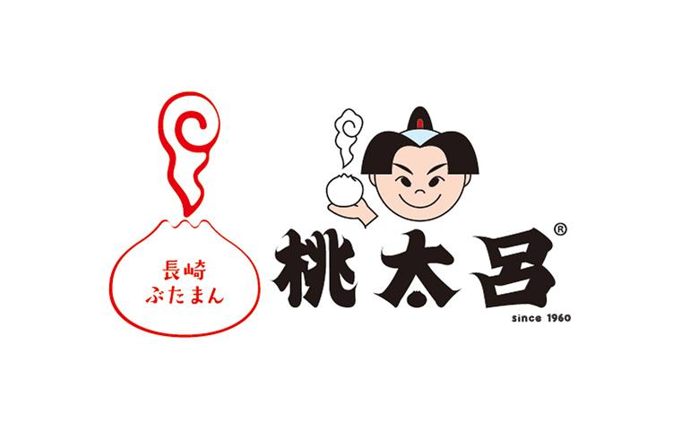 ロゴ:長崎ぶたまん桃太呂