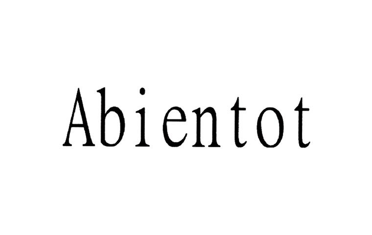 ロゴ:Abientot