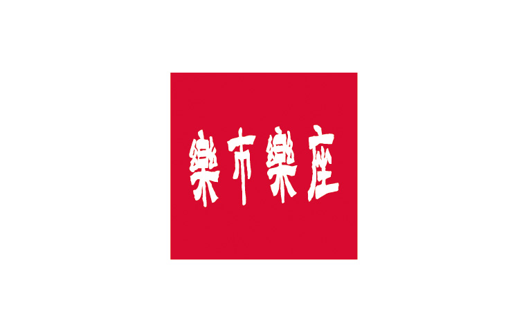 ロゴ:楽市楽座