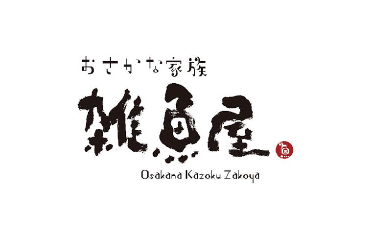 ロゴ:おさかな家族 雑魚屋