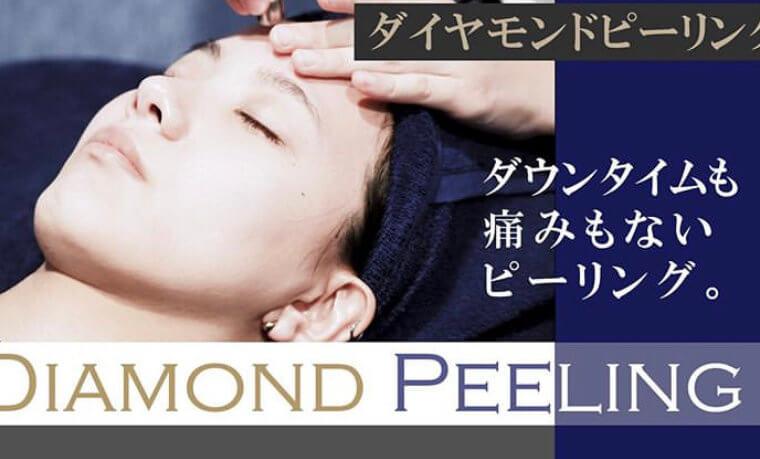 アイキャッチ:人気のフェイシャルケア!}