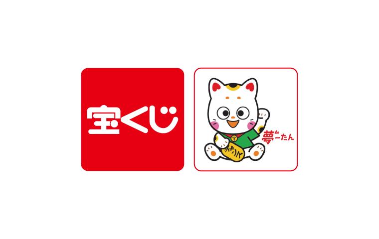 ロゴ:宝くじチャンスセンター