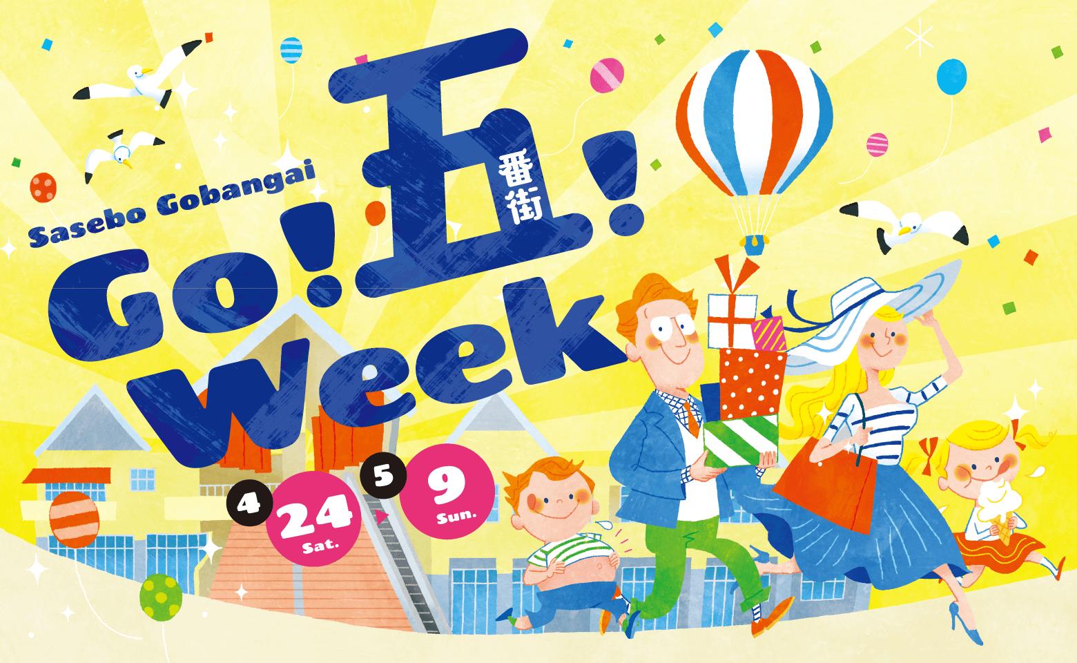 2021-04-go-5-week