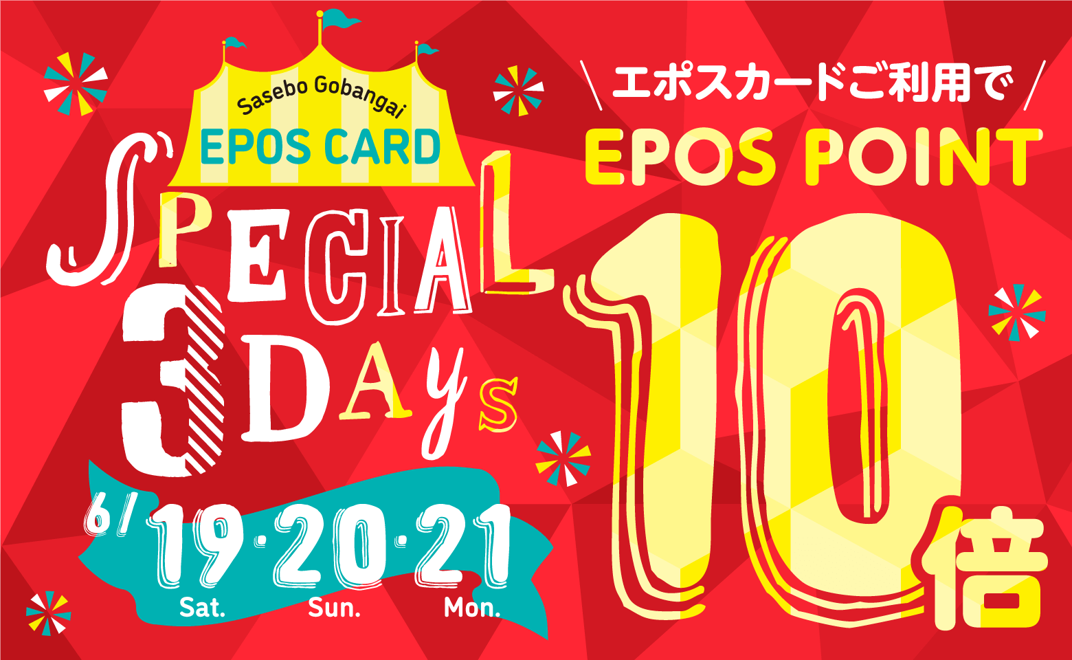 2021-06-special3days-10%off