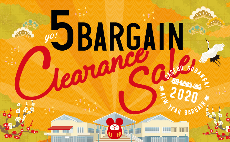2020-01-clearrance-sale