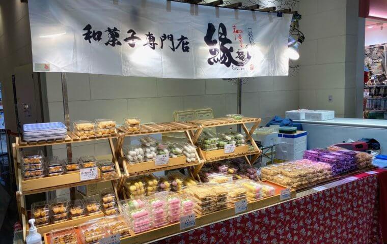 アイキャッチ:縁庵 和菓子販売