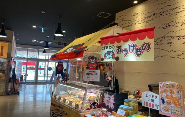 アイキャッチ:★初出店★くまモンの人形焼き 催事販売