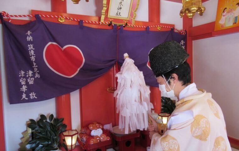 アイキャッチ:恋祈願の絵馬奉納の様子♪