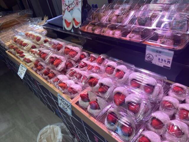 アイキャッチ:【期間限定出店】珀屋 和菓子催事販売♪