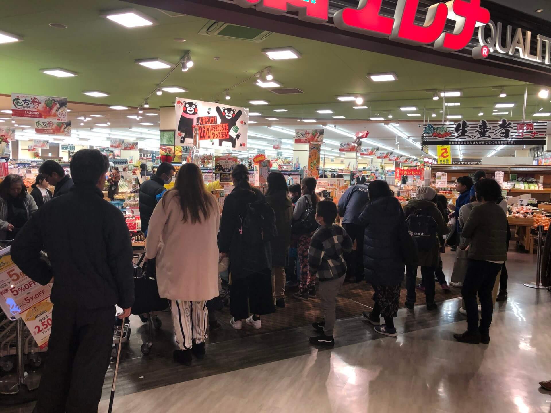 くまモンINさせぼ五番街 2/9(日) | 長崎・佐世保のショッピング ...