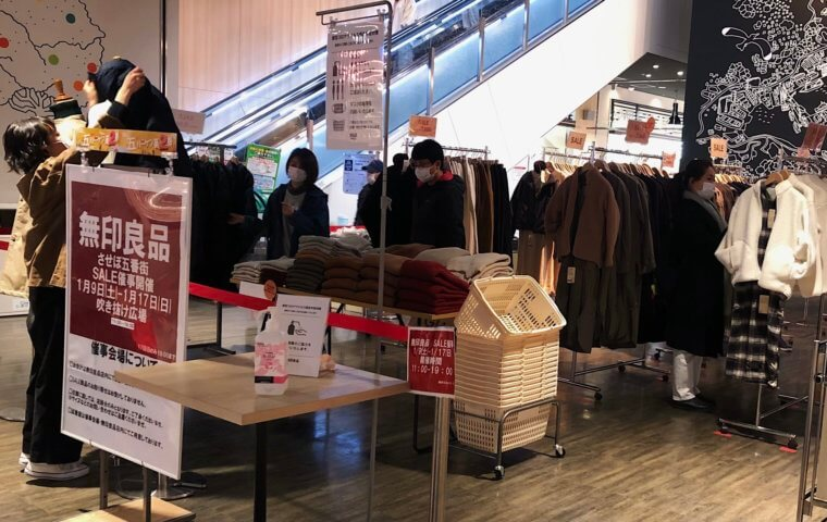 アイキャッチ:【本日最終日】吹き抜け広場SALE販売}