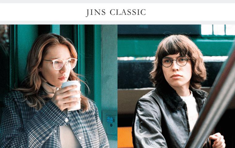 アイキャッチ:JINS CLASSIC 冬の新作発売!