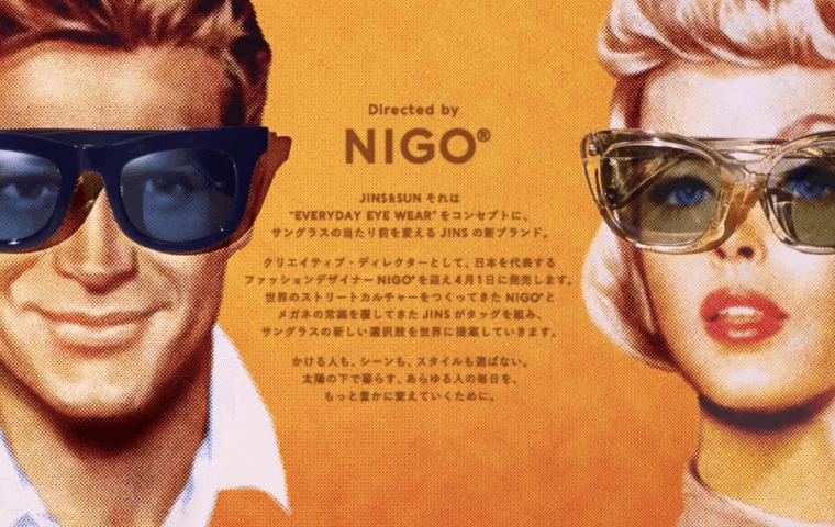 アイキャッチ:JINSからNIGO®監修のサングラスブランド「JINS&SUN」が誕生!}