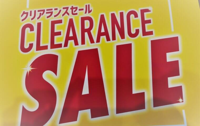 アイキャッチ:★CLEARANCE SALE★