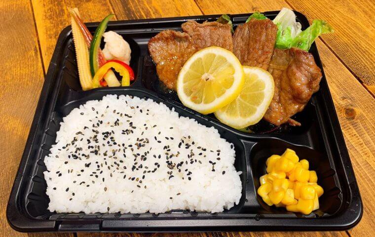 アイキャッチ:お得な平日限定ランチメニュー!おすすめはやっぱりレモンステーキ弁当(^^♪}