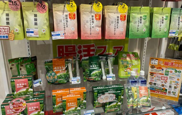 アイキャッチ:本日より腸活フェア開催中!}