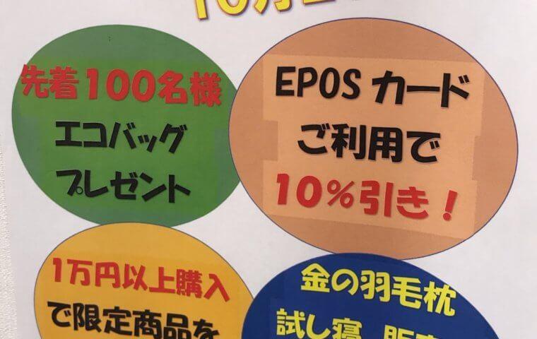 アイキャッチ:周年祭イベント開催中!25日まで}