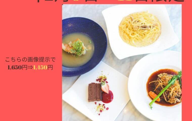 アイキャッチ:☆★3日間限定200円OFFクーポン★☆